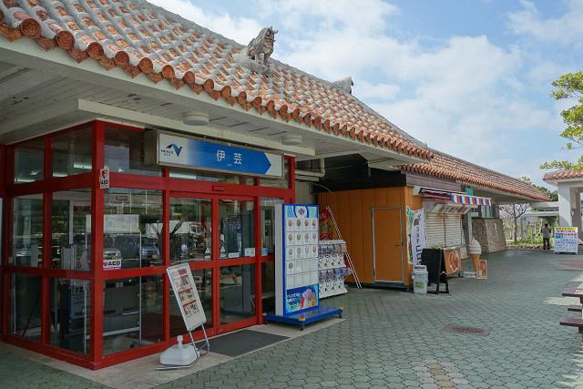 2015daitojima1082.jpg