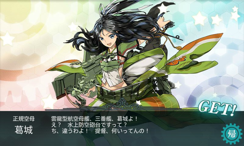 kankore_katuragi.jpg