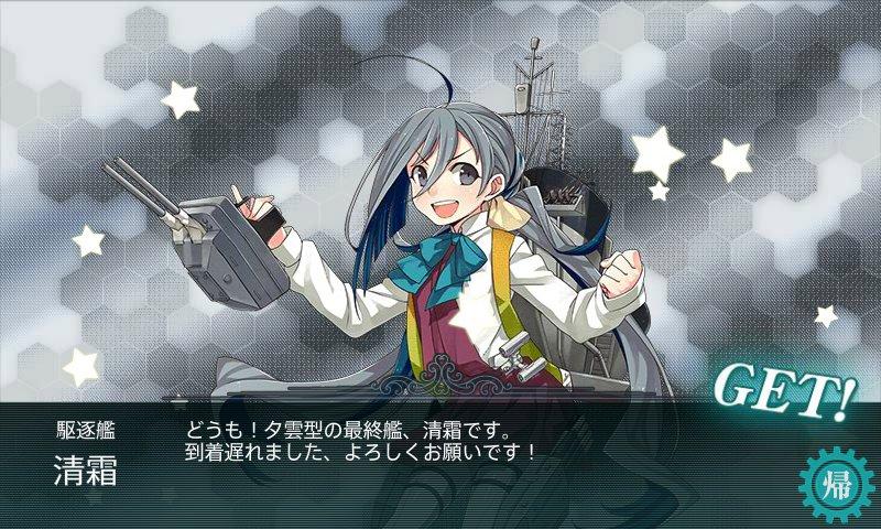 kankore_kiyosimo.jpg