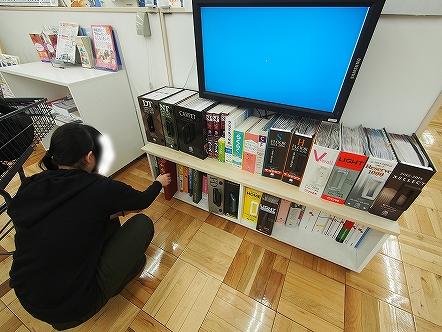 昭和時代のお屋敷を現代化 その2 ビバカタログ置場004