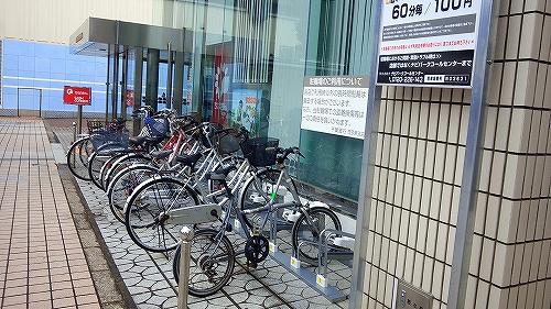 自転車に課金せよ!02