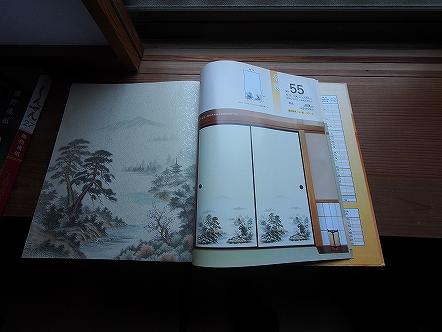 昭和時代のお屋敷を現代化 その2 襖の構成枚数は?006