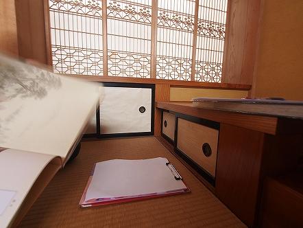 昭和時代のお屋敷を現代化 その2襖の構成枚数は?007
