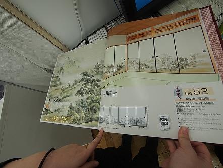 昭和時代のお屋敷を現代化 その2 襖の構成枚数は?008