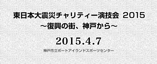 ①(ブログ)