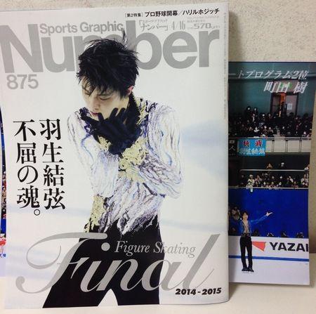 IMG_9826(小)