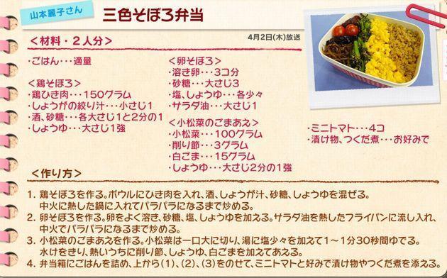 ③-3(ブログ)