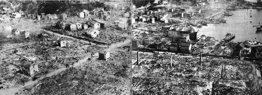 昭和の大火