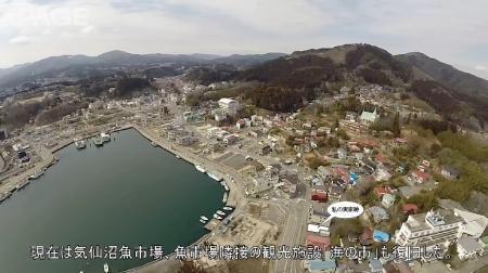 内湾動画2
