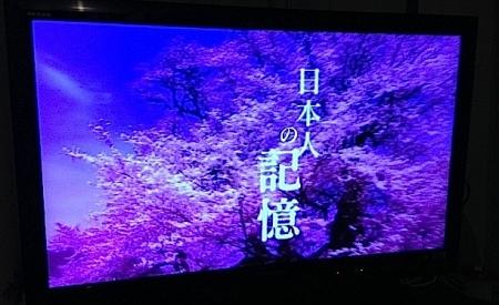 新日本風土記2