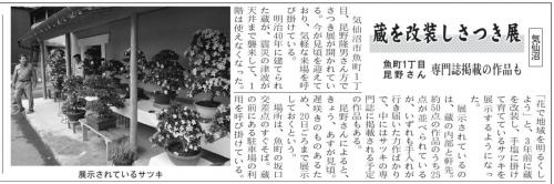 6月7日隆男ちゃん