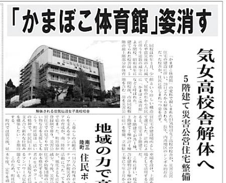 KAMABOKO.jpg