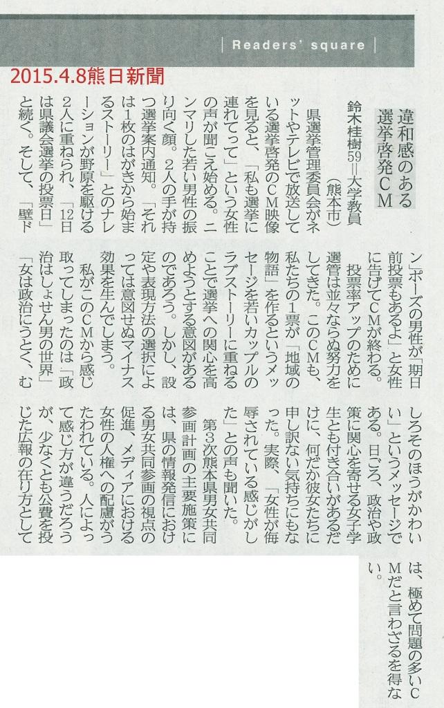 鈴木桂樹先生の投稿