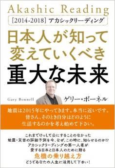 ゲリーの本