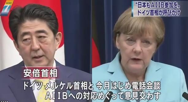メルケルが日本の参加促す