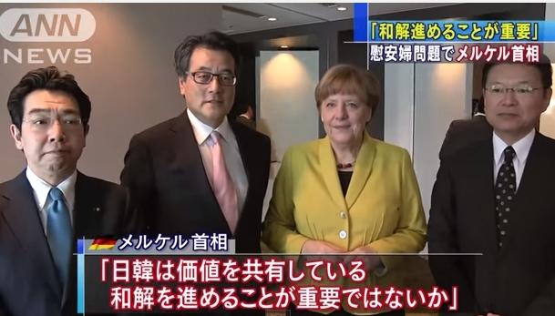 岡田メリケル