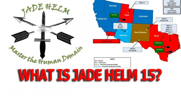 ジェイドヘルムとは何か