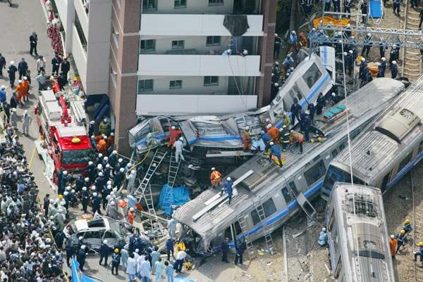 福知山事故