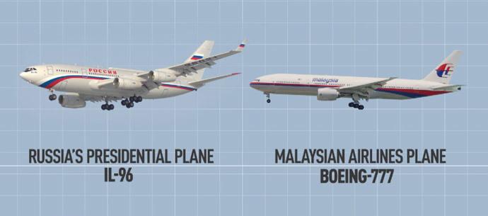 間違えられた飛行機