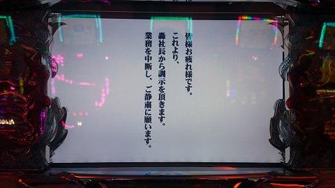 DSC_1701.jpg