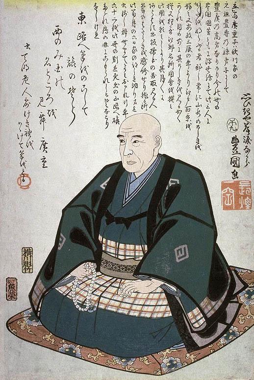 Portrait_à_la_mémoire_dHiroshige_par_Kunisada