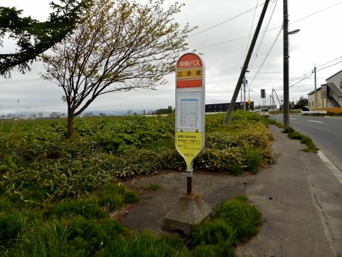 三井寮 バス停