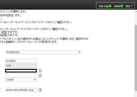 WGP02_X06K.jpg
