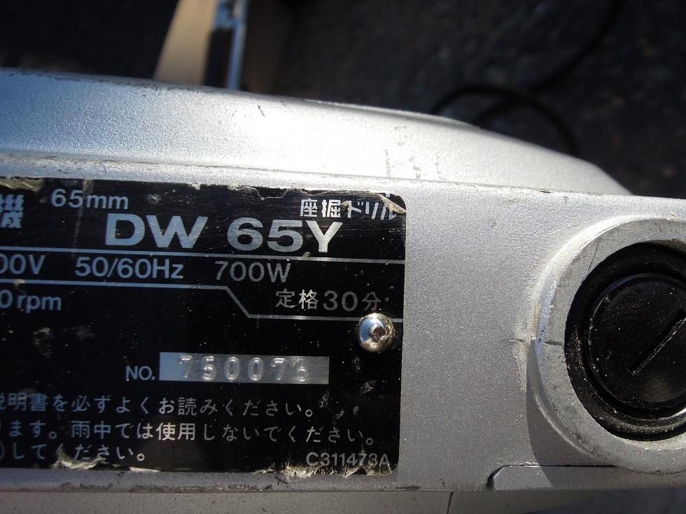 DSCN0478.jpg