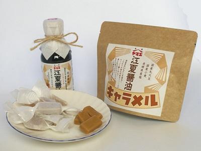 醤油キャラメル