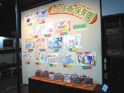 ふたば西保育園卒園記念展3
