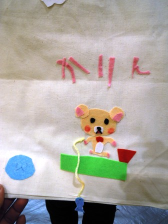 あそびの学校イオンモール綾川会場2015年4月ろ