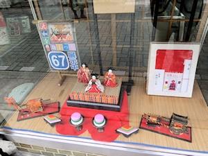 雛飾り (4)
