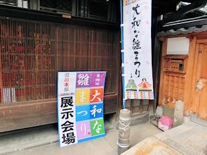 旧川本邸 (2)