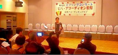 福島DVD映像1