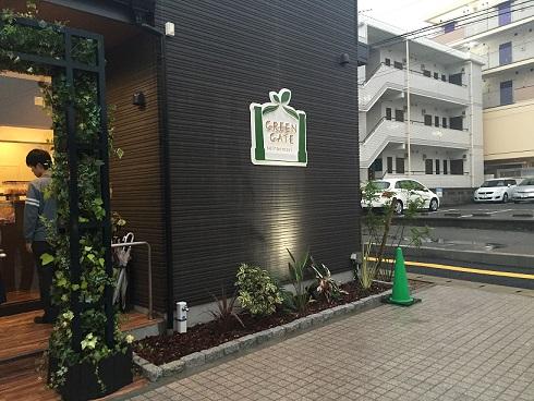 GreenGate①