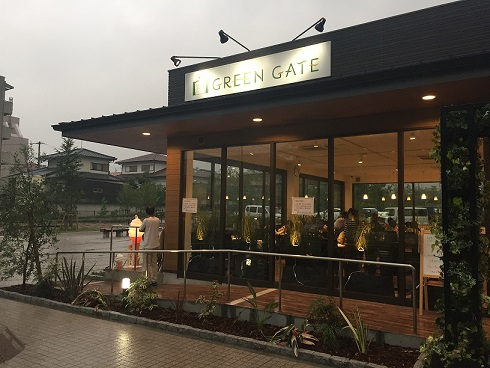 GreenGate②