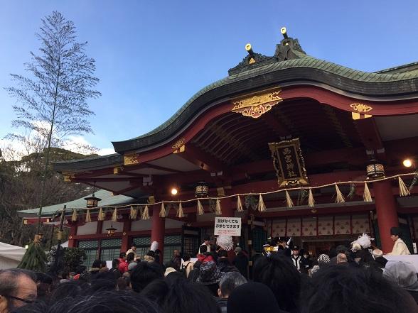 十日戎(西宮) 2015・1月10日 (3)