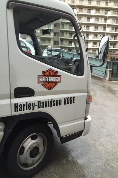 ハーレー修理 2015・4月13日 (2)
