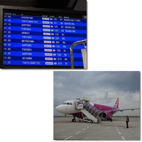 北海道旅行 2015・5月9日