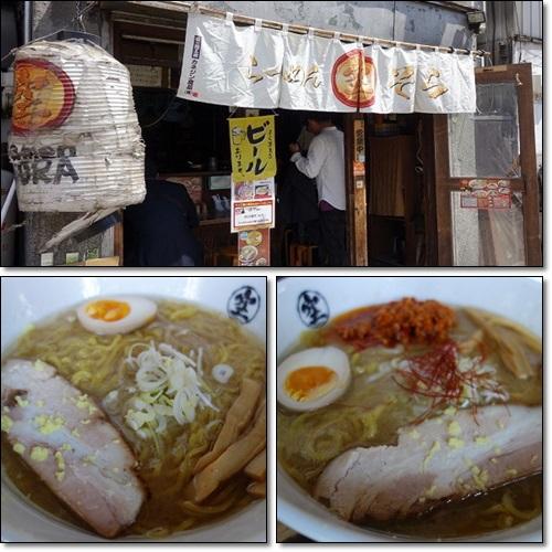 北海道旅行(札幌)2015・5月9日