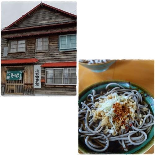 北海道旅行(北の国から)小野田そば 2015・5月10日