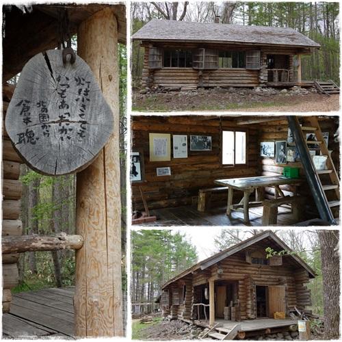 北海道旅行(北の国から)丸太小屋 2015・5月10日 (2)
