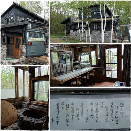 北海道旅行(北の国から)純と結の家 2015・5月10日(2)