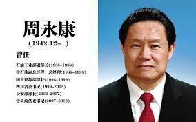 知らぬは日本人の滑稽さ!中国・習主席によって無期懲役にされた周永康は、日中軍事衝突の黒幕!米戦争屋