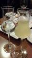グラッパとレモン