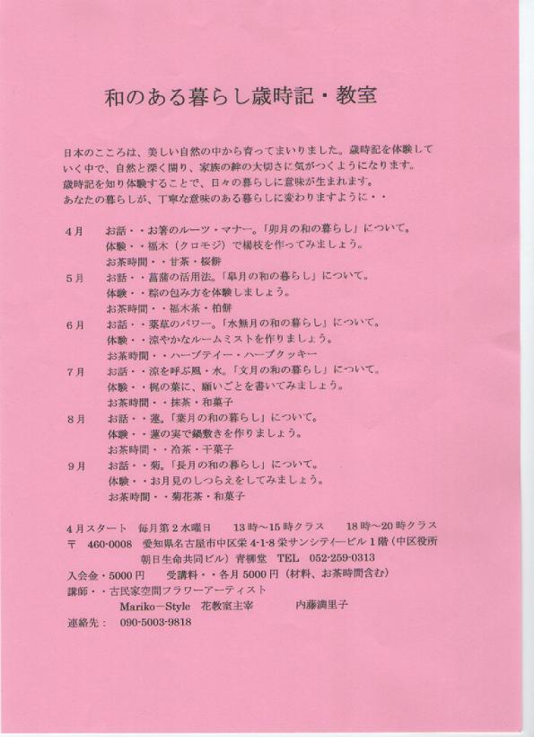 スキャン_20150131