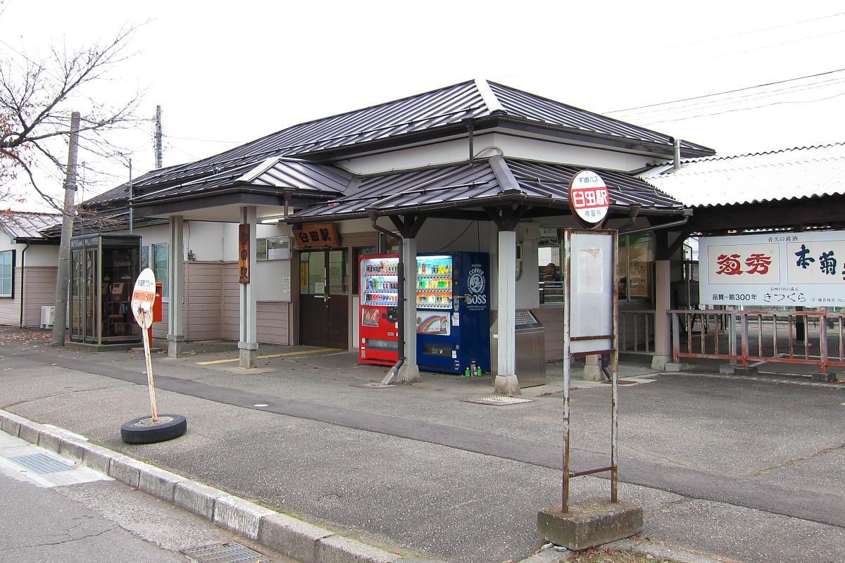 JRE-Koumi-Line-Usuda-Station.jpg