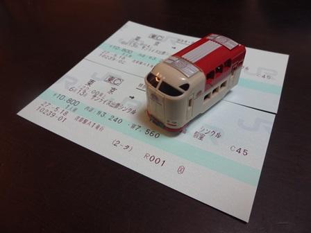 DSC09059.jpg
