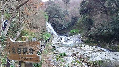 観音の滝2