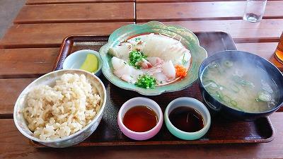 刺身定食550円
